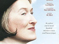 FILM FX CREDITS/ 1998  Dancing at Lughnasa. View Credit Details >>